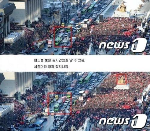 park-geun-hye-rally-doctored-photo-